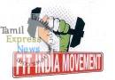 பிரதமர் மோடி தொடங்கி வைத்த ஃபிட் இந்தியா : பிரபலங்கள் ஆதரவு