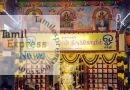 முத்தாரம்மன் கோவில் திருவிழாவை முன்னிட்டு விரதத்தை தொடங்கிய பக்தர்கள்