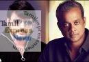 90's kidsன் நாயகன் பிரசாந்த் மீண்டும் டாப் ஸ்டாராக உருவெடுப்பாரா?