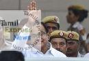 JUST IN : ப.சிதம்பரம், கார்த்தி சிதம்பரம் உள்ளிட்ட 14 பேர் மீது குற்றப்பத்திரிகை தாக்கல்