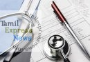 BREAKING : எம்பிபிஎஸ் கலந்தாய்வை மீண்டும் நடத்துவது சாத்தியமற்றது