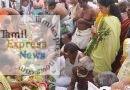 மகாளய அமாவாசையையொட்டி புனித நீர்நிலைகளில் ஏராளமானோர் நீராடி வழிபாடு