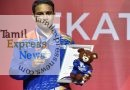 52 கிலோ பிரிவில் இந்திய வீரர் அமித் பங்கல் வெள்ளிப்பதக்கம் வென்றார்