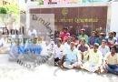 பணி நியமன ஆணைக்கோரி சிறப்பு ஆசிரியர்கள் காத்திருப்பு போராட்டம்