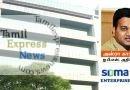 CBI அதிகாரிக்கு லஞ்சம் கொடுக்க முயன்ற வழக்கு – சோமா கட்டுமான நிறுவன அதிகாரி கைது…