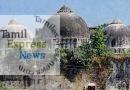 அயோத்தி வழக்கில் அக்.18 உடன் வாதங்களை முடித்துக் கொள்வதில் உச்சநீதிமன்றம் உறுதி