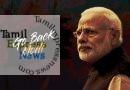 """""""GoBack Modi"""" என ட்ரெண்ட் செய்வது திட்டமிட்ட சதி – ஜெயக்குமார்"""