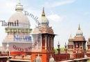 மருத்துவ படிப்பில் சேர்ந்த 4250 மாணவர்களின் சேர்க்கையை மறு ஆய்வு செய்ய நீதிமன்றம் உத்தரவு