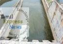 சென்னைக் குடிநீருக்காக கிருஷ்ணா நதி நீர் திறப்பு