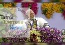 இந்தியாவின் இளைய தலைமுறை மீது உலகமே எதிர்பார்ப்பு வைத்துள்ளது – பிரதமர் மோடி