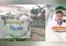 கால்டாக்சி ஓட்டுநர் கொலை வழக்கில் தேடப்படும் பெண்ணின் புகைப்படங்கள் வெளியீடு