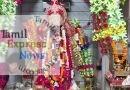 நவராத்திரி பண்டிகையின் முதல் நாளில் பல்வேறு கோவில்களில் சிறப்பு வழிபாடு