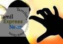 மருத்துவ மாணவிக்கு பாலியல் தொல்லை – தொழிலதிபர் கைது
