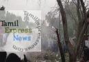 செஞ்சி அருகே வெடிவிபத்தில் சிதறிய வாகனம் – 3 பேர் பலி