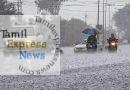 தமிழகத்தில் 7 மாவட்டங்களில் கனமழைக்கு வாய்ப்பு – சென்னை வானிலை மையம்