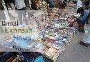 சண்டே மார்க்கெட் இடமாற்றம் செய்யப்படும் என்ற அறிவிப்புக்கு வியாபாரிகள் எதிர்ப்பு