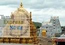 திருப்பதி ஏழுமலையான் கோவில் வருடாந்திர பிரம்மோற்சவத் திருவிழா