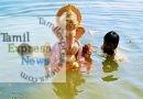 சென்னையில் 2,300 விநாயகர் சிலைகள் இன்று கரைப்பு