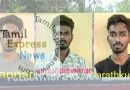 பட்டாக் கத்தியுடன் கேக் வெட்டி பிறந்தநாள் கொண்டாடிய 3 பேர் கைது