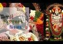 திருப்பதி ஏழுமலையான் கோவில் பிரமோற்சவத்தின் 8ம் நாளான இன்று தேரோட்ட நிகழ்ச்சி