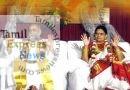 கல்கி ஆசிரமத்தில் கணக்கில் காட்டாத 33 கோடி ரூபாய் பறிமுதல்