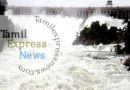 பெரியாறு அணைக்கு நீர்வரத்து அதிகரிப்பு