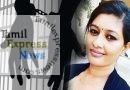 நடிகை நிலானிக்கு செல்போனில் ஆபாசமாக பேசி மிரட்டல் : அவரது நண்பர் கைது