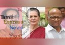 முடிவுக்கு வருமா மஹாராஷ்டிரா அரசியல் குழப்பம்..!!!