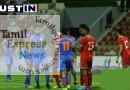 Flash News : 2022 உலகக்கோப்பை கால்பந்து தகுதி சுற்று போட்டியில் ஓமனிடம் 1-0 என்ற கோல் கணக்கில் இந்திய அணி தோல்வி!