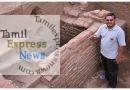 கீழடி முழுவதும் அகழாய்வு மேற்கொள்ள வேண்டும் : தொல்லியல் ஆய்வாளர் அமர்நாத் ராமகிருஷ்ணன்