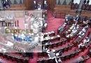 BREAKING : மாநிலங்களவையில் நிறைவேறியது குடியுரிமை சட்டத்திருத்த மசோதா..!!