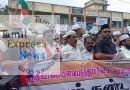 குடியுரிமை சட்ட மசோதாவை  கண்டித்து இஸ்லாமிய அமைப்புகள் மாபெரும் ஆர்ப்பாட்டம்..!!