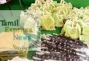 பொங்கல் பரிசு தொகுப்பு பெறுவதற்கான அவகாசம் நீட்டிப்பு
