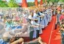 கேரளாவில் மனிதச் சங்கிலி போராட்டம்…!