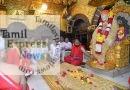 நாளை முதல் ஷீரடி சாய்பாபா கோவில் மூடியிருக்கும் என்ற செய்தி உண்மையல்ல – நிர்வாக அதிகாரி திட்டவட்டம்!