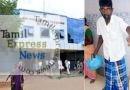 இராமநாதபுரம் : தன்னைக் கடித்த பாம்புடன் மருத்துவமனைக்கு சென்ற நபர்
