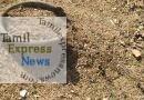 கீழடியில் 2,600 ஆண்டுகள் பழமைவாய்ந்த முதுமக்கள் தாழி கண்டுபிடிப்பு