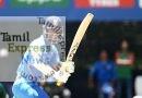 #U19WorldCup : வங்கதேசத்திற்கு 178 ரன்களை வெற்றி இலக்காக நிர்ணயித்தது இந்தியா..!!