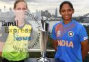 பெண்கள் உலக கோப்பை : ஆஸ்திரேலியாவுக்கு 133 ரன்கள் இலக்கு..