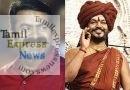 நித்தி தான் வழிகாட்டி ரூ.200 கோடியில் 20 தீவு வாங்க திட்டம்..! சீமான் அதிரடி