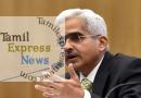 #BIG BREAKING : 3 மாதங்களுக்கு EMI கட்ட தேவையில்லை – ரிசர்வ் வங்கி