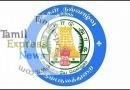 கன்னியாகுமரி கொரோனா சிகிச்சை மையத்தில் 3 பேர் உயிரிழந்தது பற்றி சுகாதாரத்துறை விளக்கம்