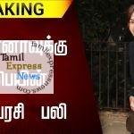 #BREAKING : ஸ்பெயின் இளவரசி மரியா தெரசா கொரோனாவுக்கு பலி