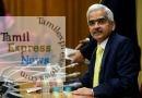 வட்டி விகிதம் 4.4 சதவீதமாக குறைப்பு : ரிசர்வ் வங்கி ஆளுநர்